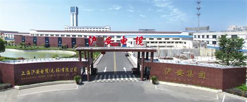上海雷竞技网页版雷竞技官网下载(无锡)有限公司